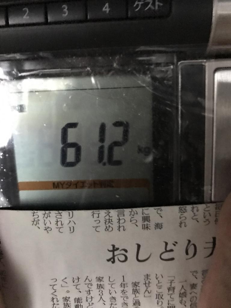 f:id:kyotosan:20170705000837j:plain