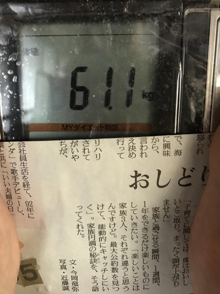 f:id:kyotosan:20170705204454j:plain
