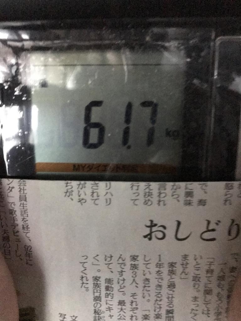 f:id:kyotosan:20170706001119j:plain