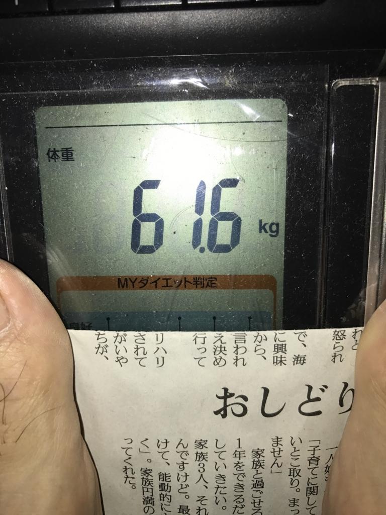 f:id:kyotosan:20170706090530j:plain