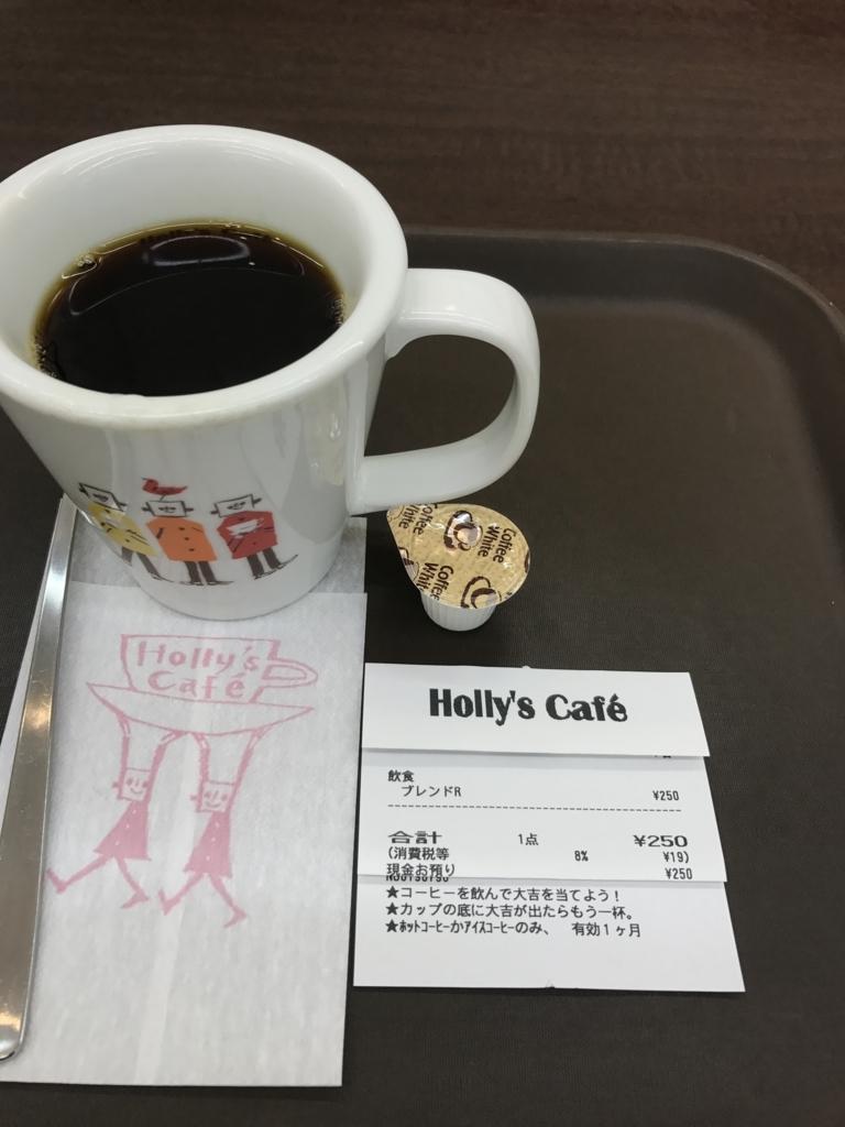 f:id:kyotosan:20170810094151j:plain