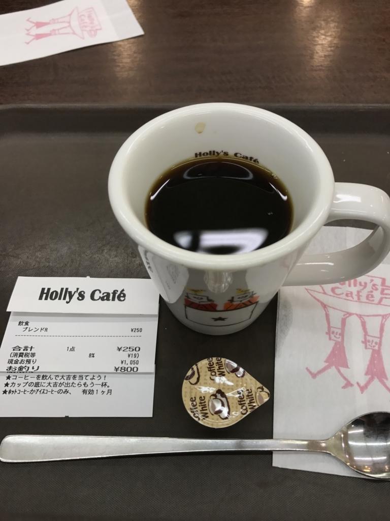 f:id:kyotosan:20170922094322j:plain
