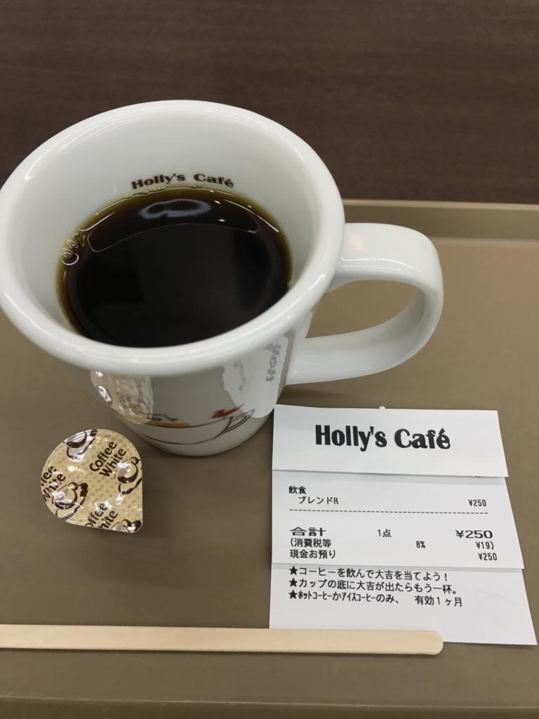 f:id:kyotosan:20171227170120j:plain
