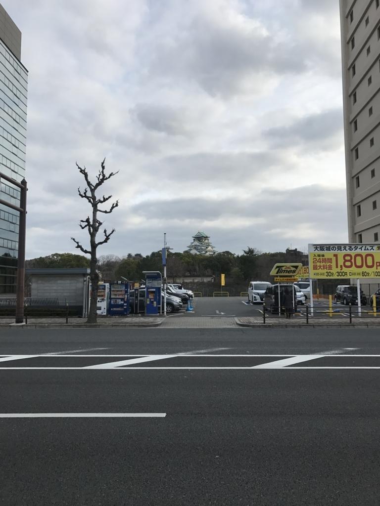 f:id:kyotosan:20180115002356j:plain