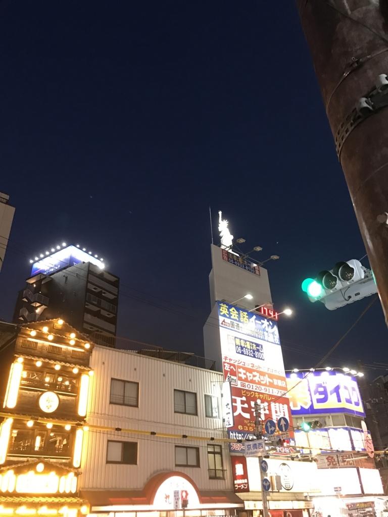 f:id:kyotosan:20180121015233j:plain