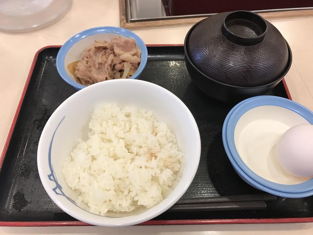 f:id:kyotosan:20181015003203j:plain