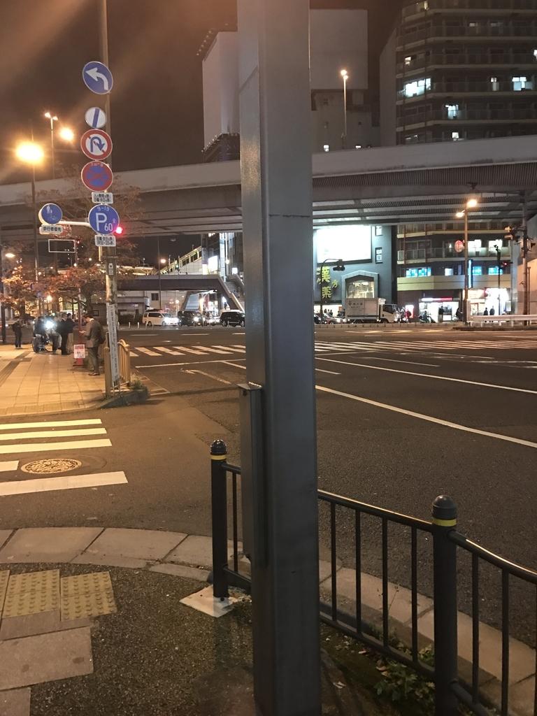 f:id:kyotosan:20181116182525j:plain
