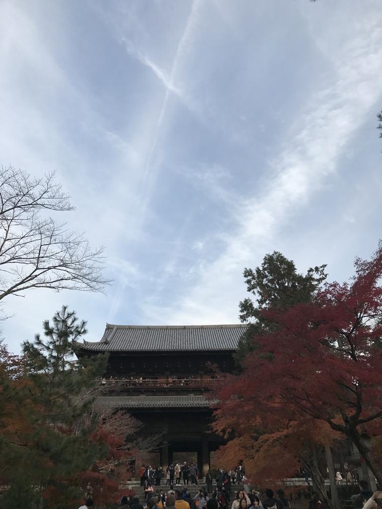f:id:kyotosan:20181128210131j:plain