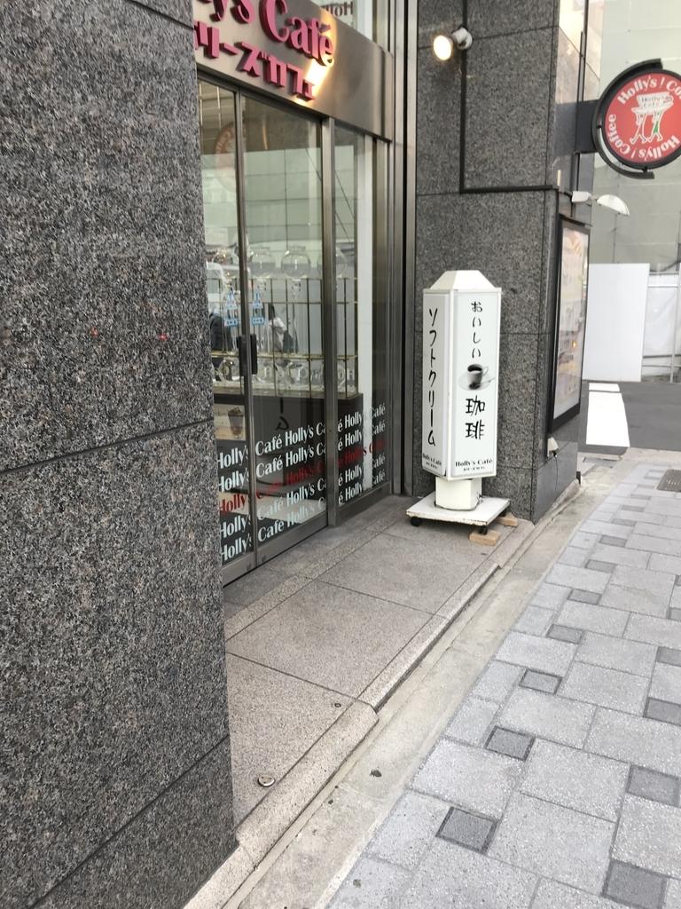 f:id:kyotosan:20190218085933j:plain