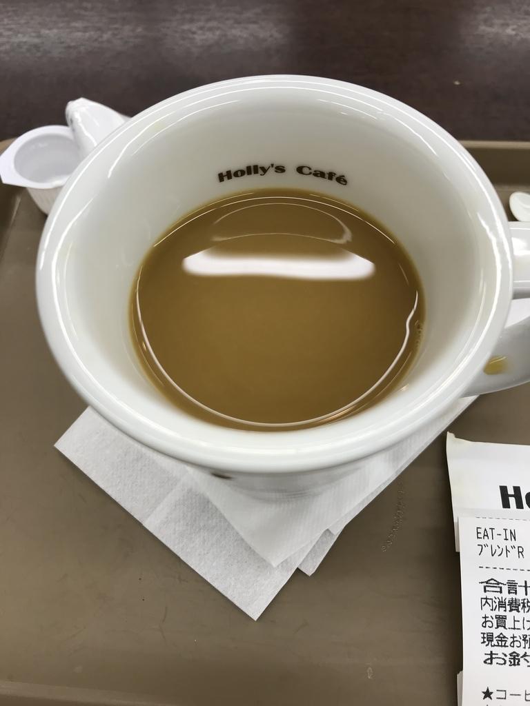 f:id:kyotosan:20190218090127j:plain