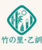 f:id:kyotoside:20210312163551p:plain