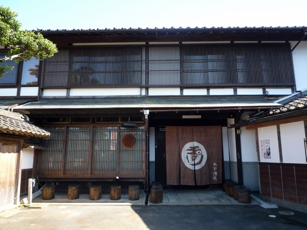 f:id:kyotoside_writer:20170414212500j:plain