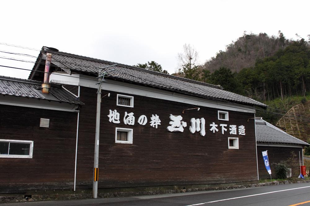 f:id:kyotoside_writer:20170414212629j:plain
