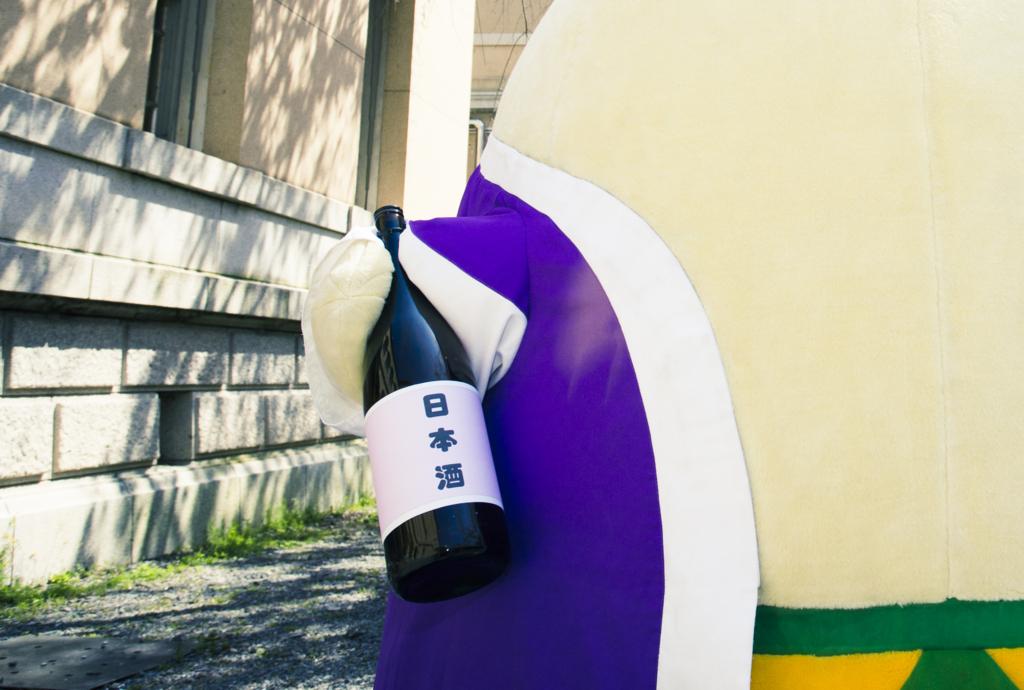 f:id:kyotoside_writer:20170418082736j:plain