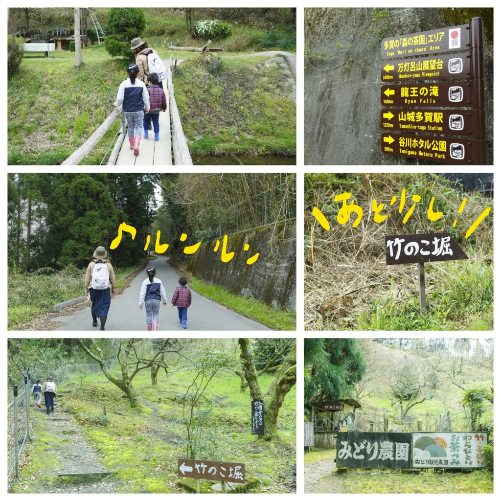 f:id:kyotoside_writer:20170418181015j:plain