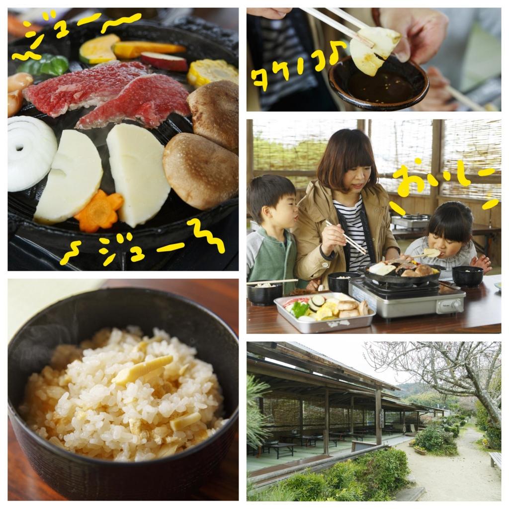 f:id:kyotoside_writer:20170418181149j:plain