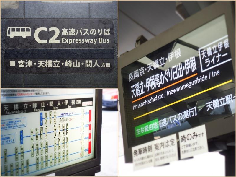 f:id:kyotoside_writer:20170426232434j:plain
