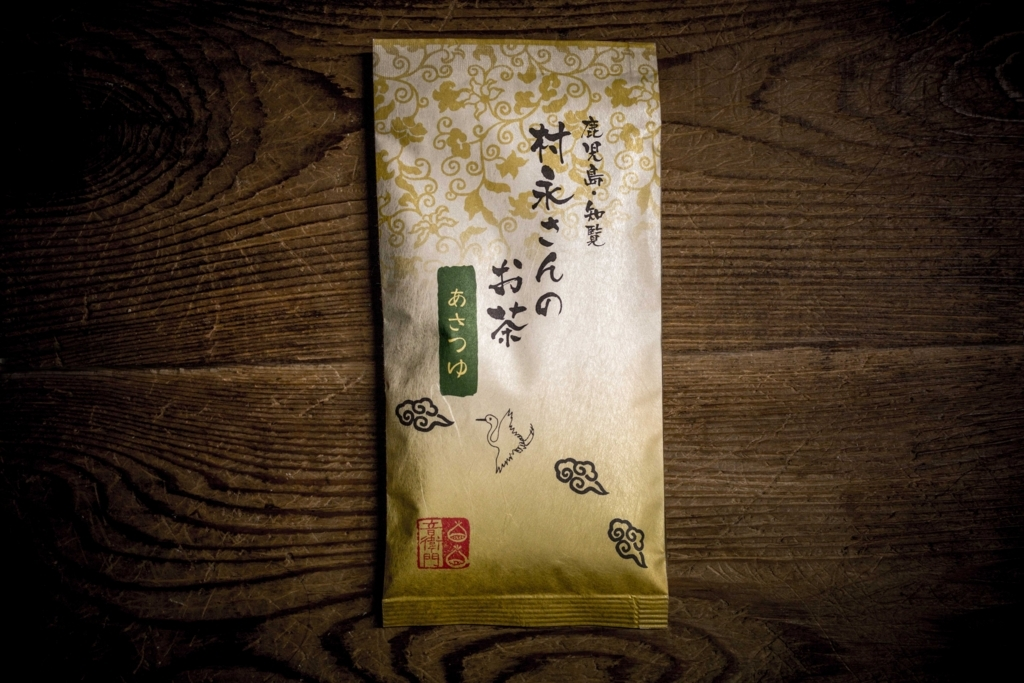 f:id:kyotoside_writer:20170915071906j:plain