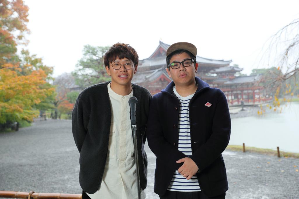 f:id:kyotoside_writer:20171126224055j:plain