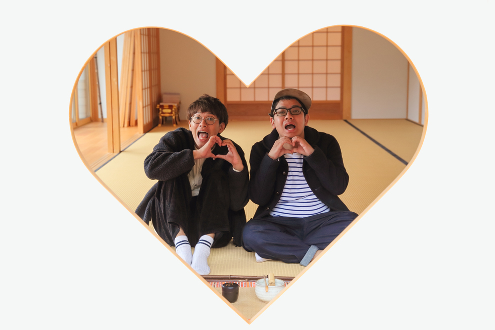 f:id:kyotoside_writer:20171126231959j:plain