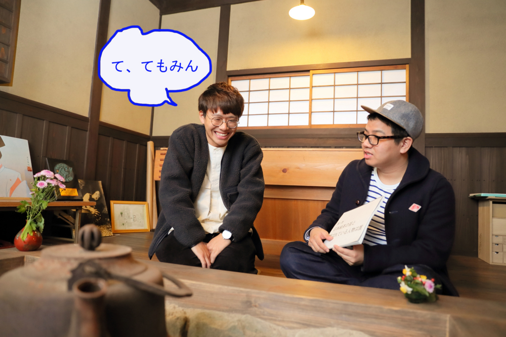f:id:kyotoside_writer:20171128193652j:plain