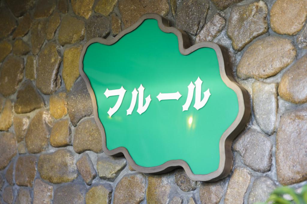 f:id:kyotoside_writer:20171216232401j:plain