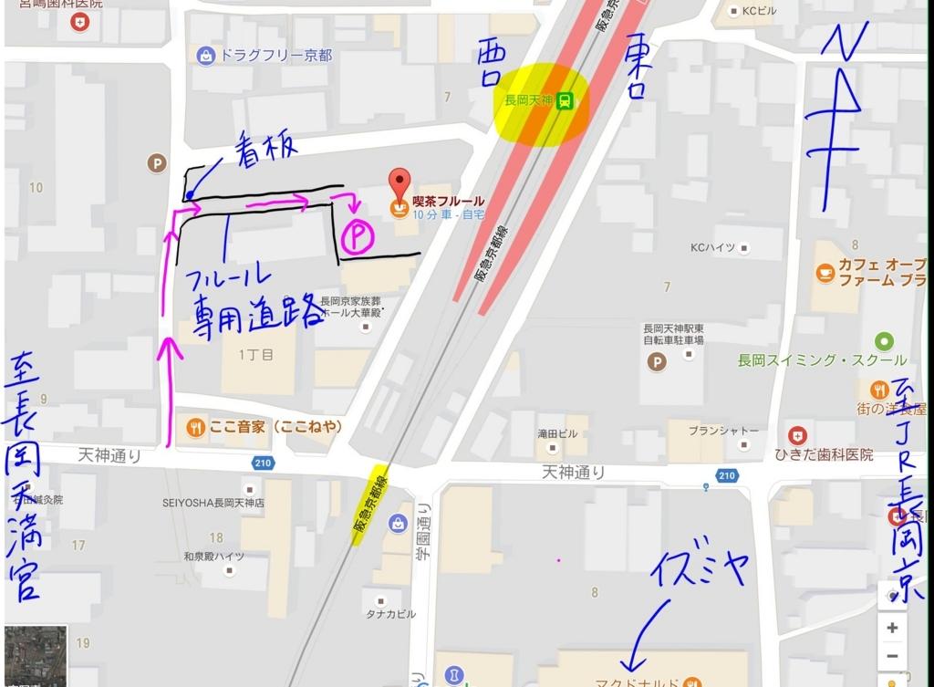 f:id:kyotoside_writer:20171219170605j:plain