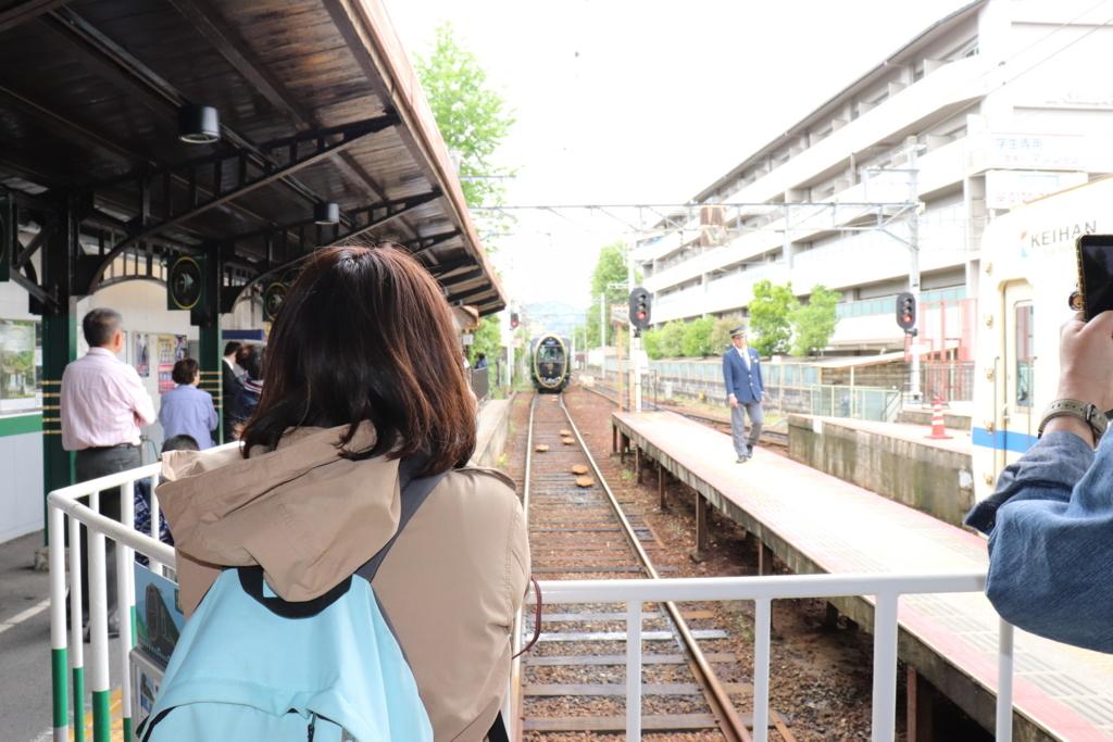 f:id:kyotoside_writer:20180509140629j:plain