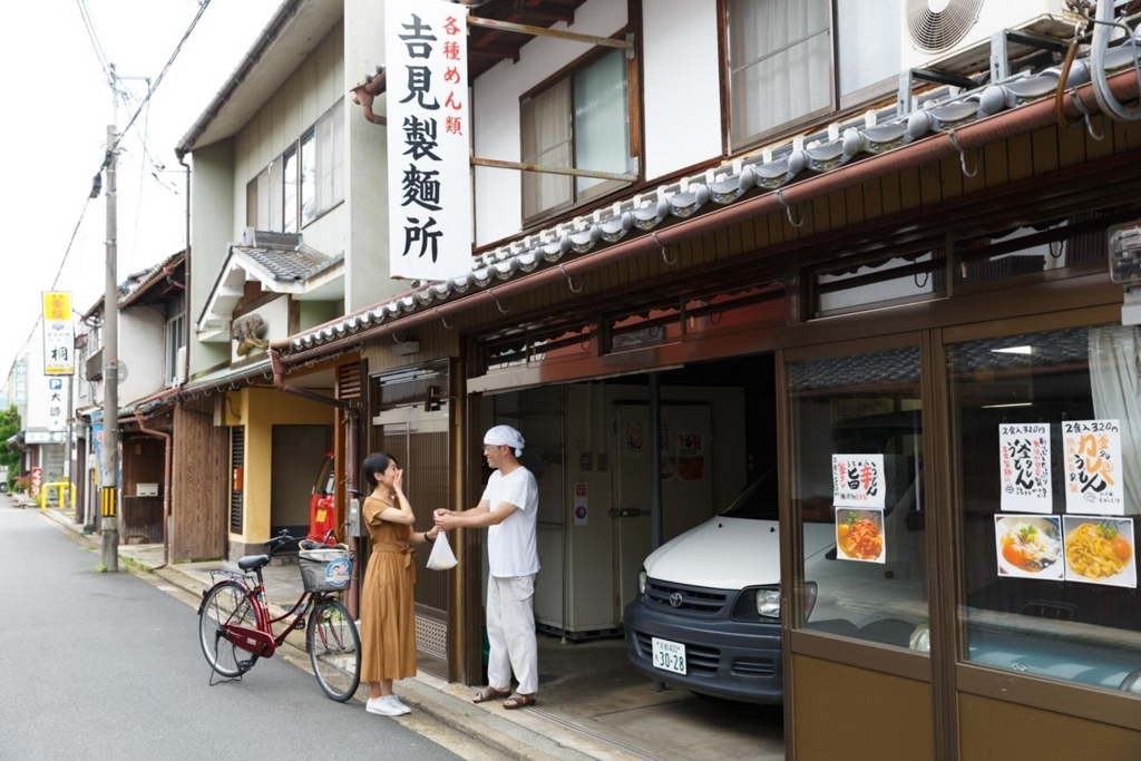 f:id:kyotoside_writer:20180719013759j:plain