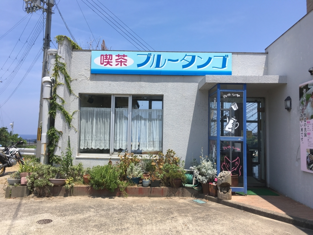 f:id:kyotoside_writer:20180806095632j:plain