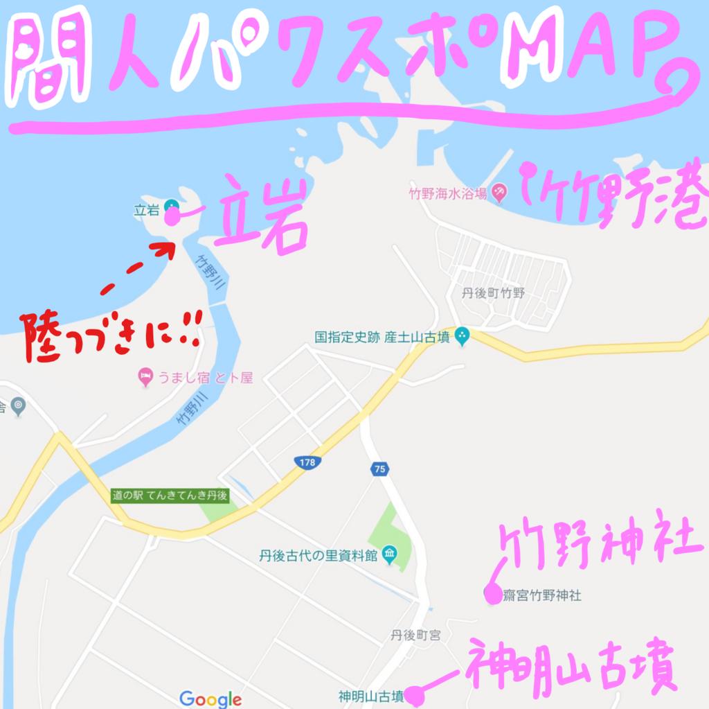 f:id:kyotoside_writer:20180806172047p:plain