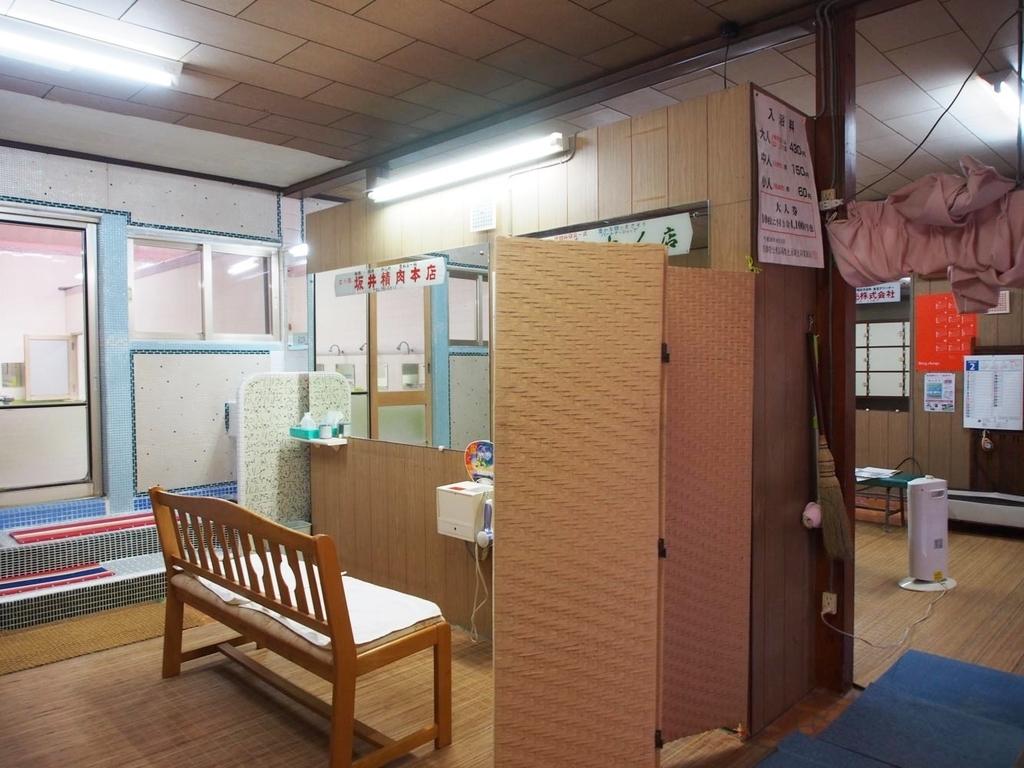 f:id:kyotoside_writer:20190207125126j:plain