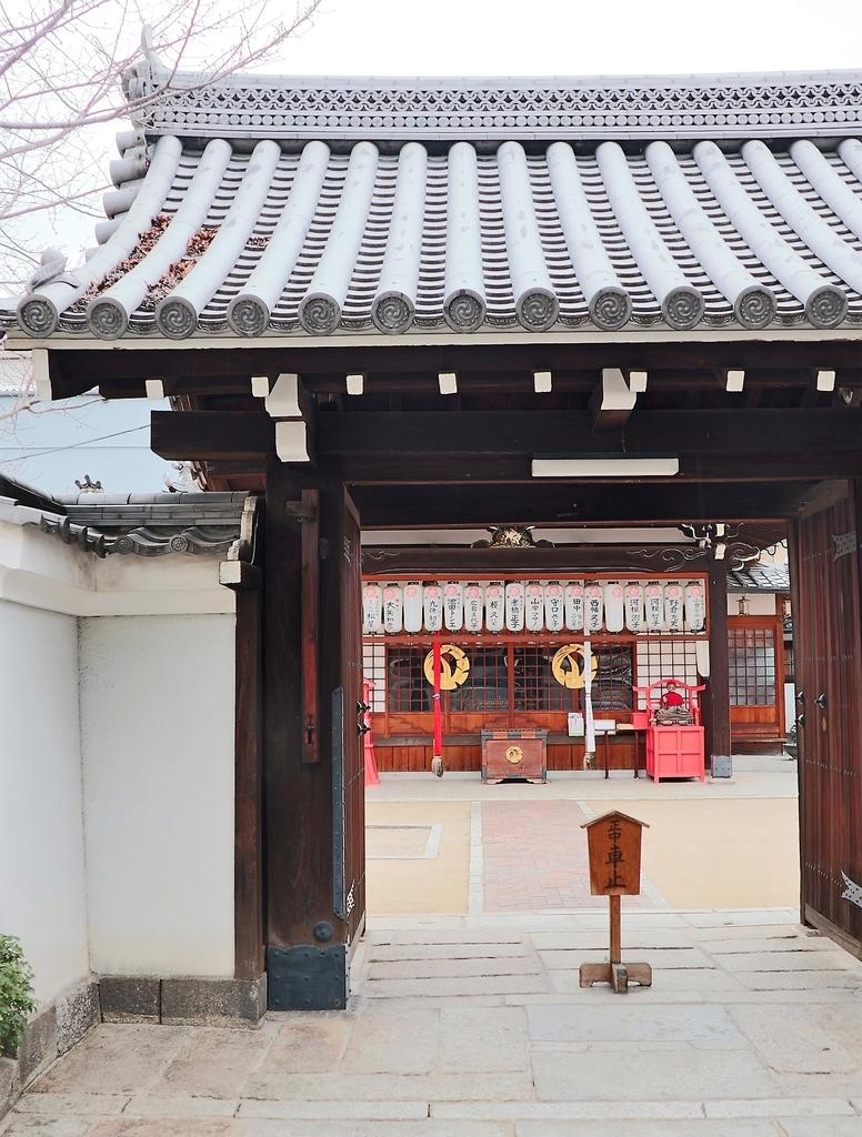 f:id:kyotoside_writer:20190222191124j:plain