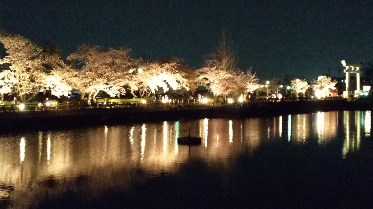 f:id:kyotoside_writer:20190406192209j:plain
