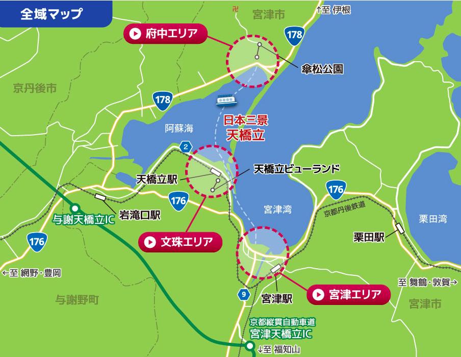 f:id:kyotoside_writer:20190411222527p:plain