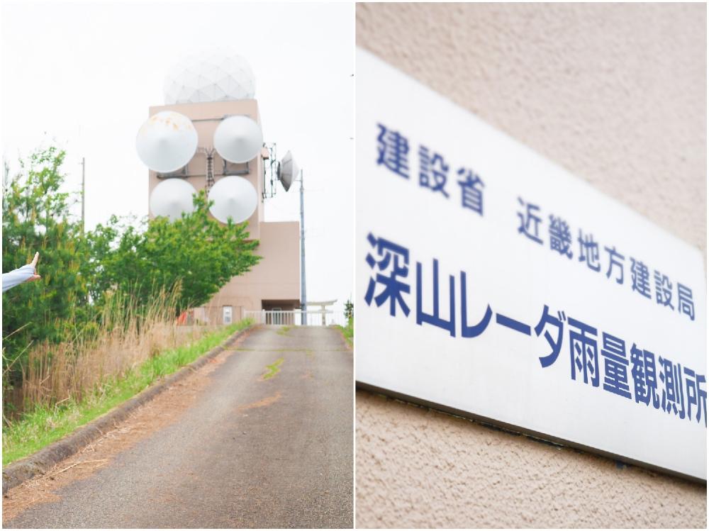 f:id:kyotoside_writer:20190419005036j:plain