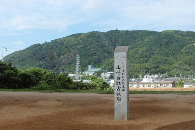 f:id:kyotoside_writer:20190628150453p:plain