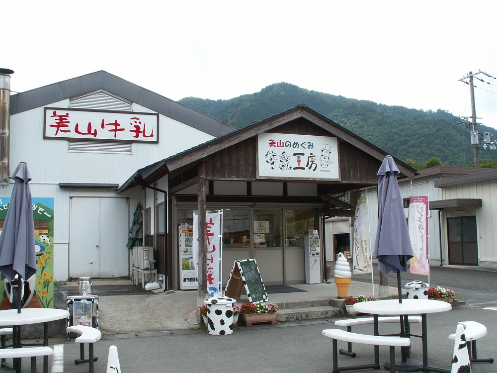 f:id:kyotoside_writer:20190725144651j:plain