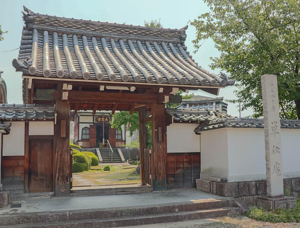 f:id:kyotoside_writer:20190813135128j:plain