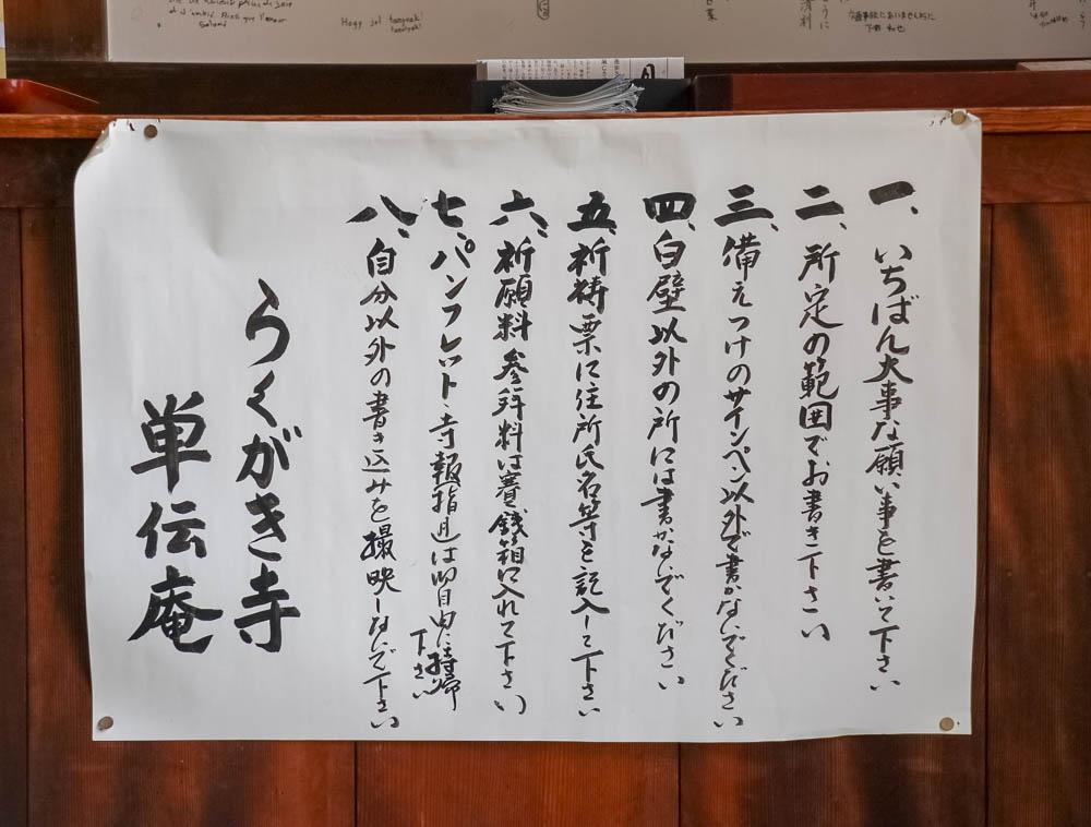 f:id:kyotoside_writer:20190813135328j:plain