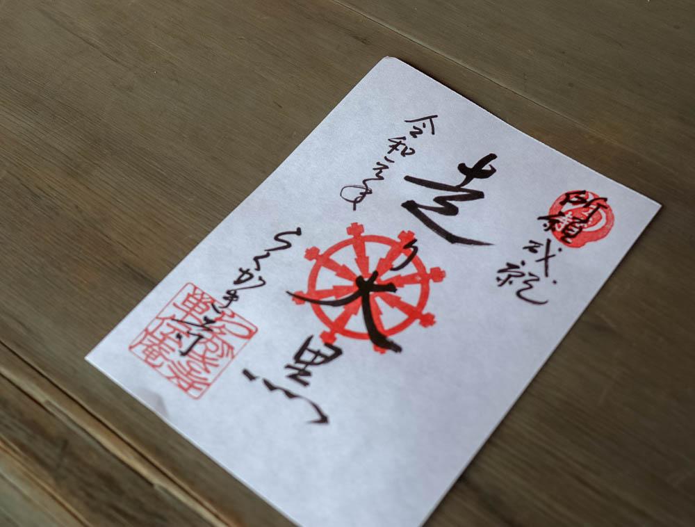f:id:kyotoside_writer:20190813135433j:plain