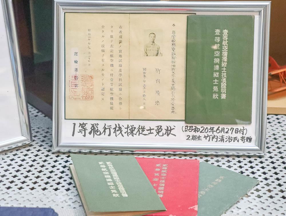 f:id:kyotoside_writer:20190813141522j:plain