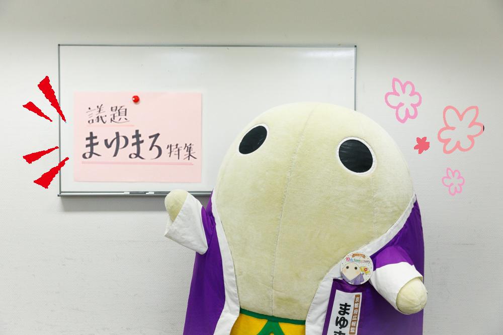f:id:kyotoside_writer:20191107141417j:plain