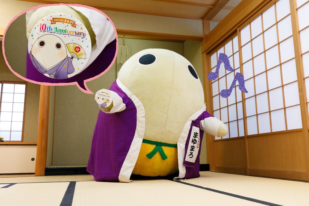 f:id:kyotoside_writer:20191108152434j:plain