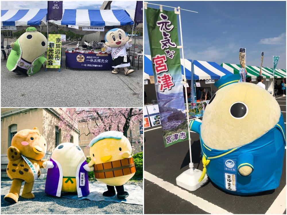 f:id:kyotoside_writer:20191108225714j:plain