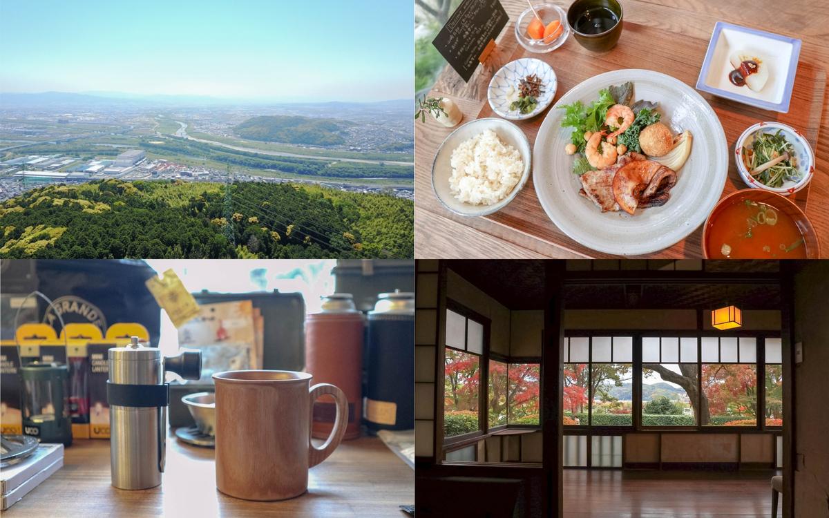 f:id:kyotoside_writer:20191208115214j:plain