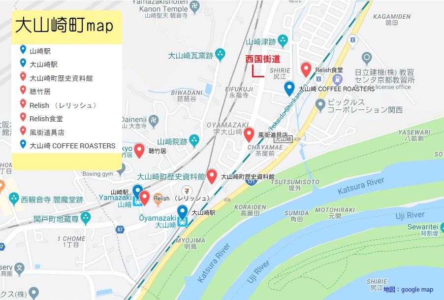 f:id:kyotoside_writer:20191208151455j:plain