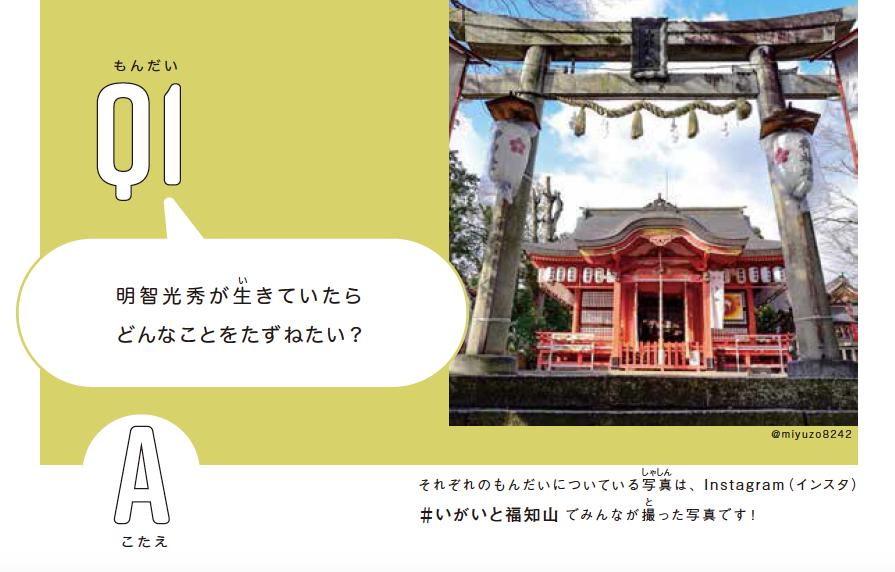 f:id:kyotoside_writer:20200508143653p:plain