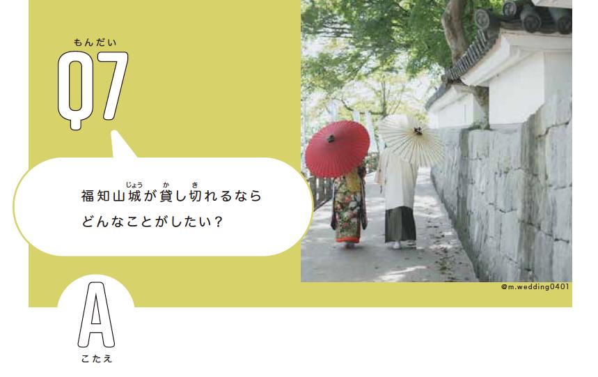 f:id:kyotoside_writer:20200508144530p:plain