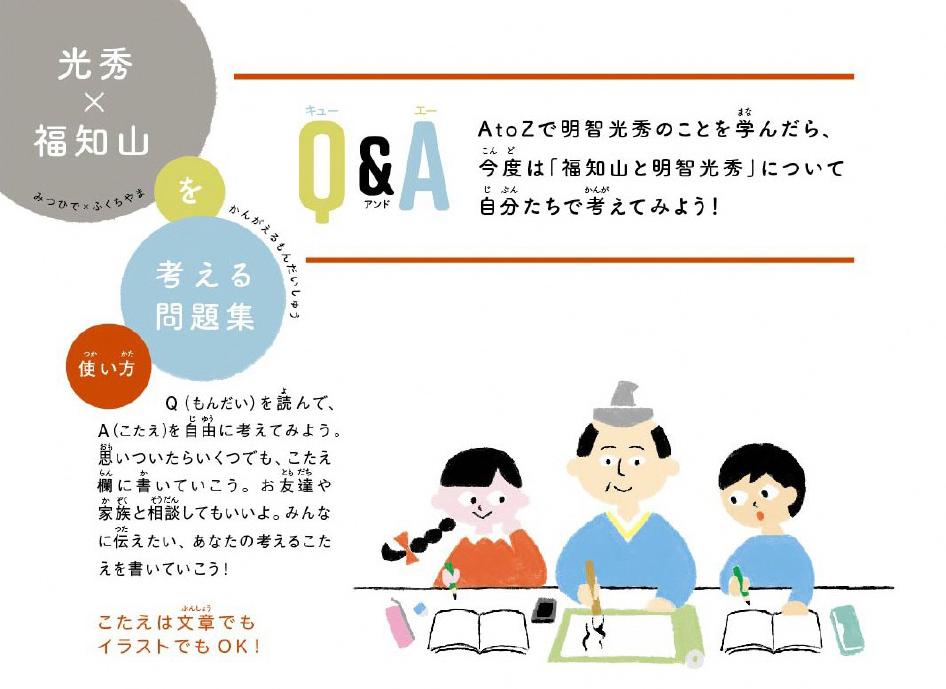f:id:kyotoside_writer:20200508144639p:plain